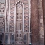 Egypte2009 012.jpg
