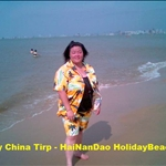 My China Trip -  HaiNanDao