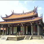 20090908台北孔廟Taipei Confucius Temple