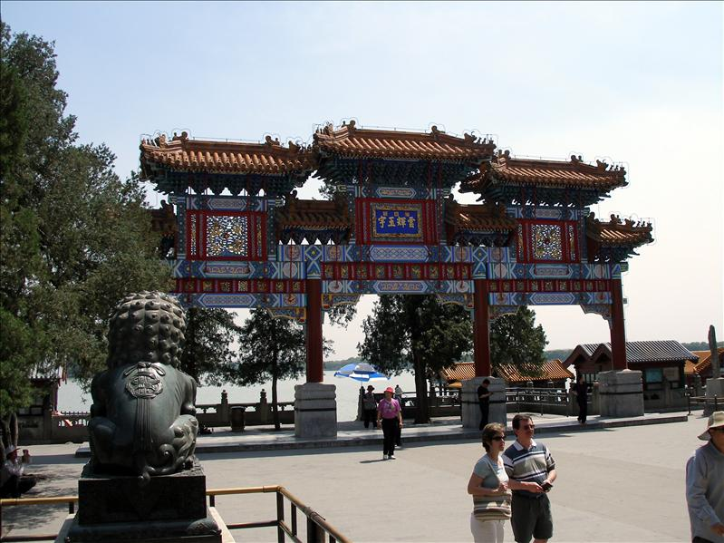 Summer Palace. This looks familiar, I seen it somewhere before.