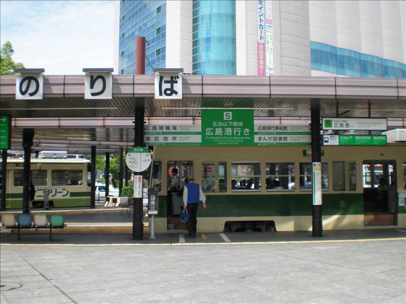 Street car Terminal