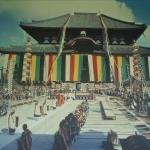 Todai-ji Temple (Ceremony)