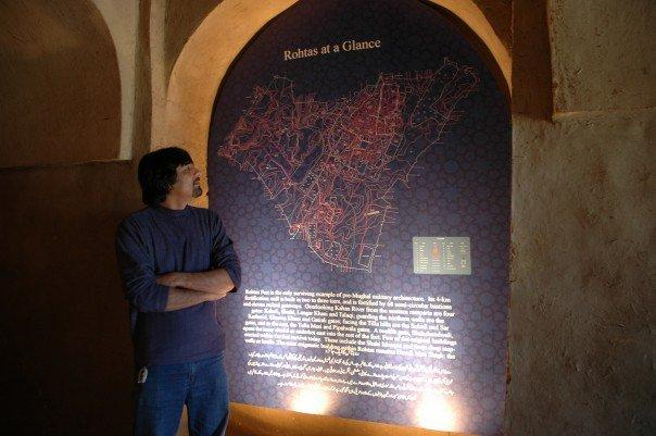 At Qila Rootas Feb 2007