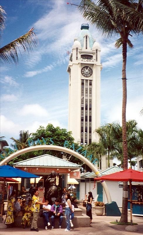 The good old Aloha Tower