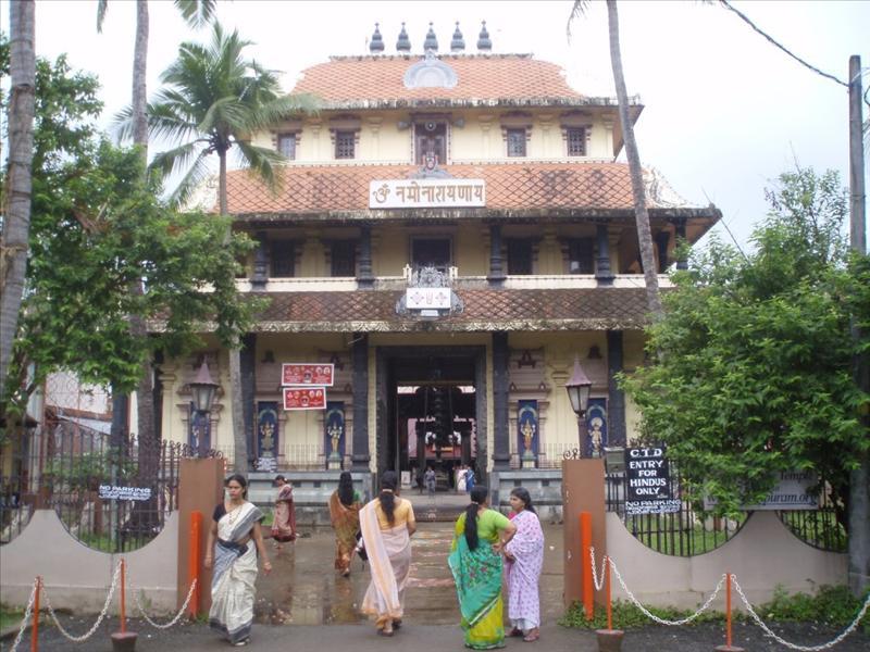Kochi - South India
