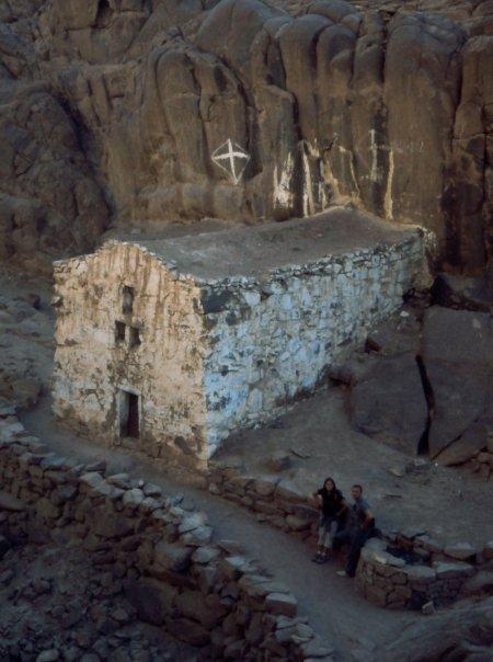 MOUNT SINAI - ELIJAH'S BASIN