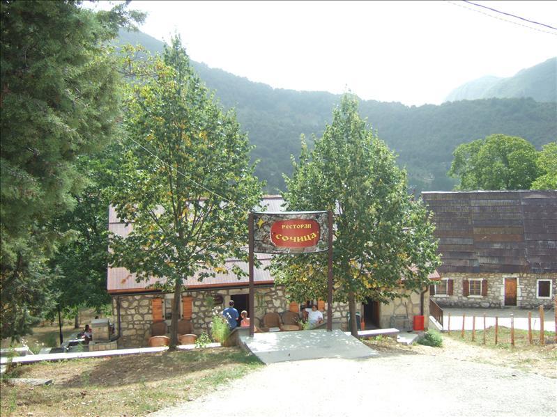 Socica Restaurant, Plužine
