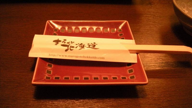 20091017Day1-034.JPG