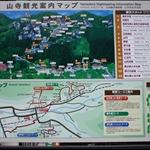 20091019Day3-037.JPG