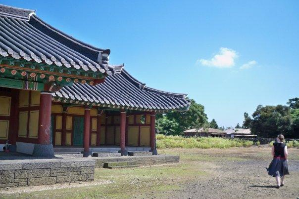 08/28 - seong-eup folk village -   this is the government office...
