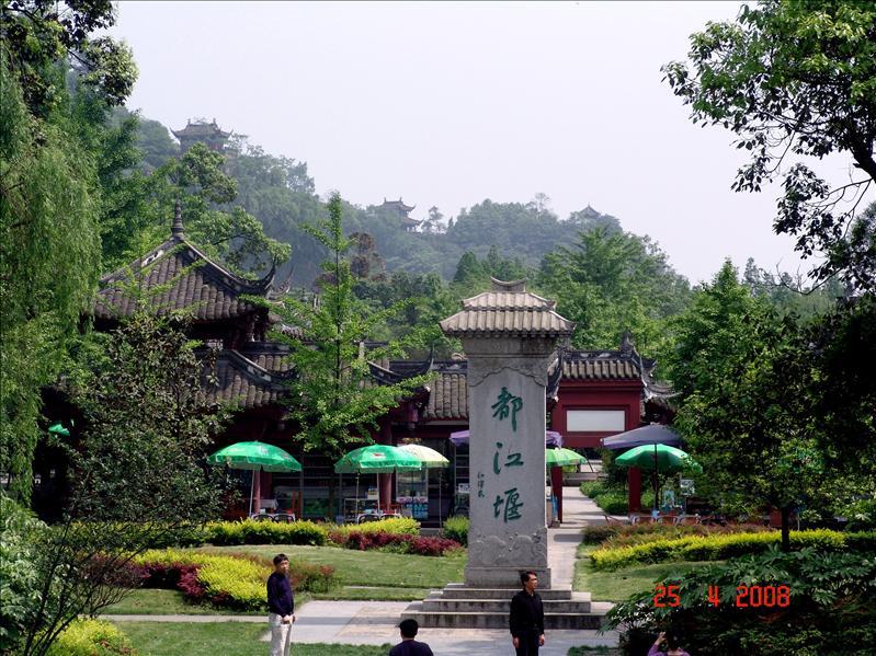 都江堰(dujiangyan)