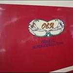 Super Express 7000
