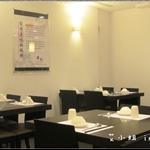 澤村日式涮涮鍋