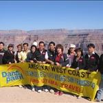 Danapaint!! @ Grand Canyon