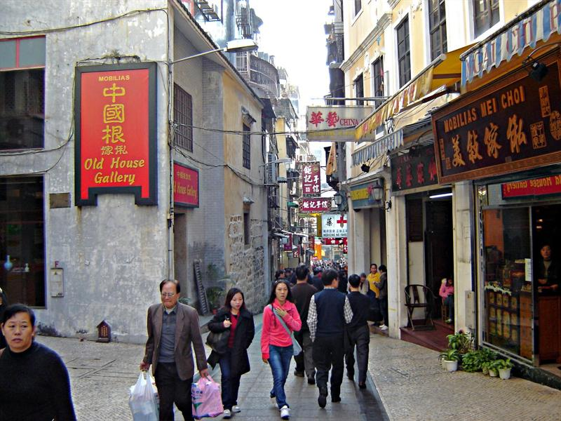 A street under St. Paul
