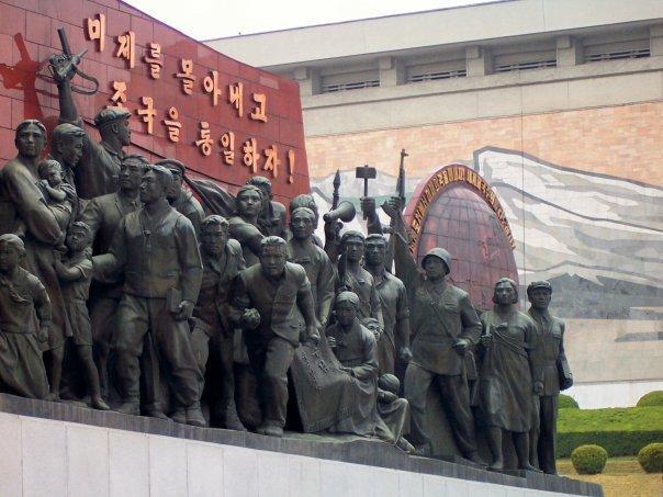 REVOLUTIONARY DIORAMA, MANSU HILL, PYONGYANG