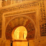 The mihrab was the centre of the worship so is light and ornately decorated.