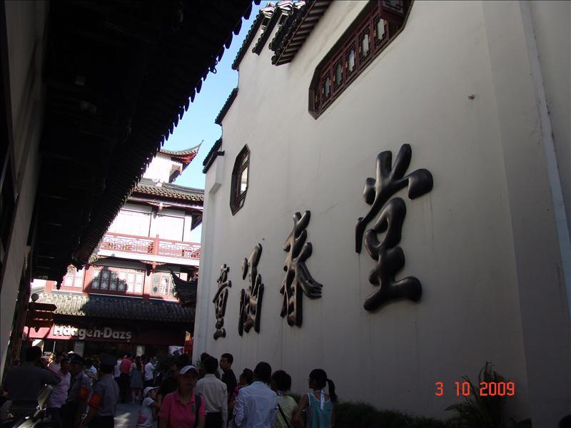 豫园\yuyuan