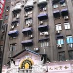 Shanghai 03.jpg