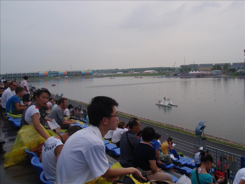 Shunyi rowing park