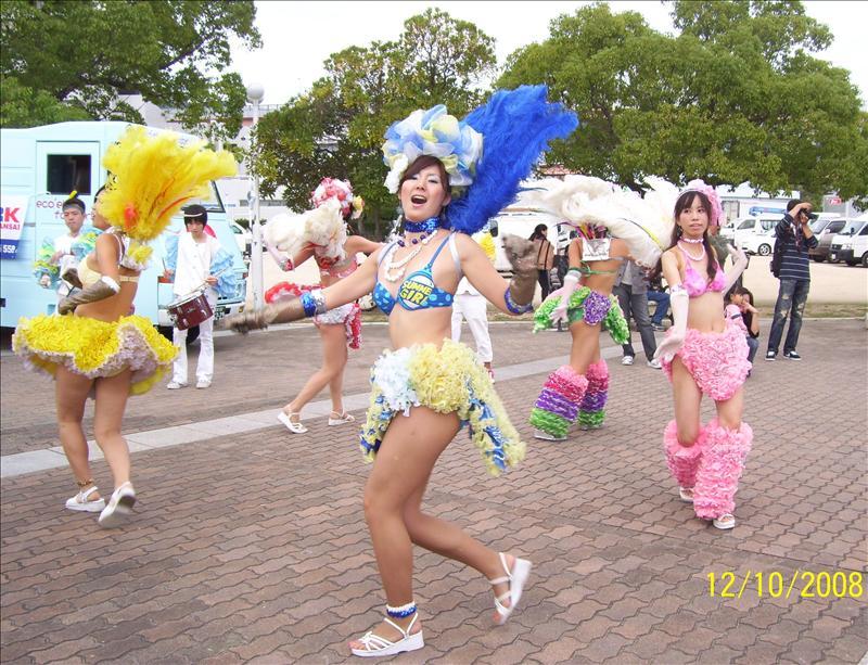 japanese samba