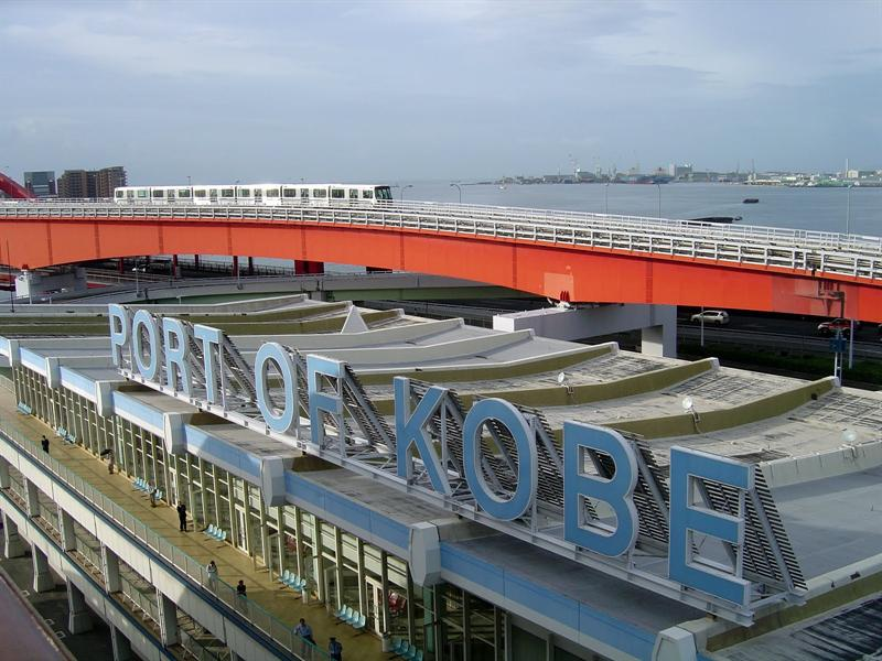 """KOBE (神 戶 ), in HONSHU island ( 本洲島),Japan -SEA PORT ( 10-9-09 to 10-10-09); We stayed one more day in KOBE as our port call at YOKOHAMA (橫 濱 ) was canceled due to Typhoon """"Melor"""".."""