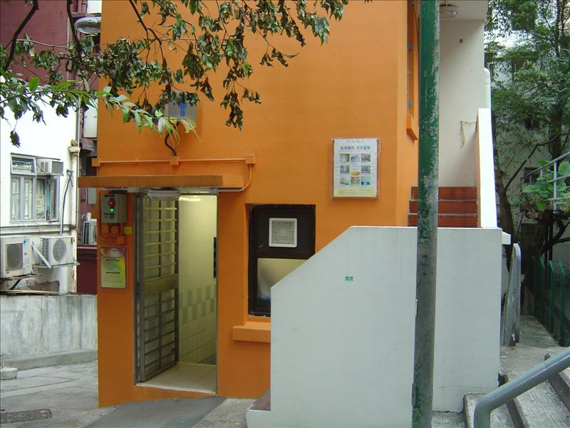 "a remodeled public toilet on ""Ladder Street"" closest to Hollywood Road where   I lived before)"