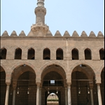 The an-Nasr Mohammed mosque