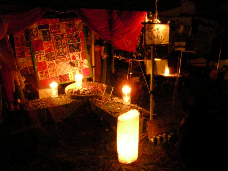 Candle Light (Japan)