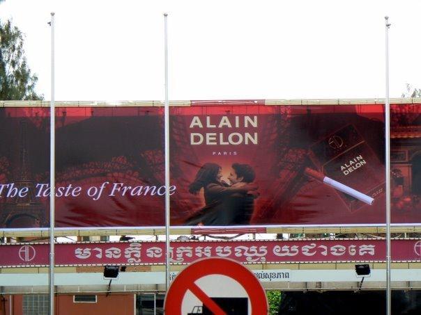 Et oui Alain Delon fait aussi des cigarettes