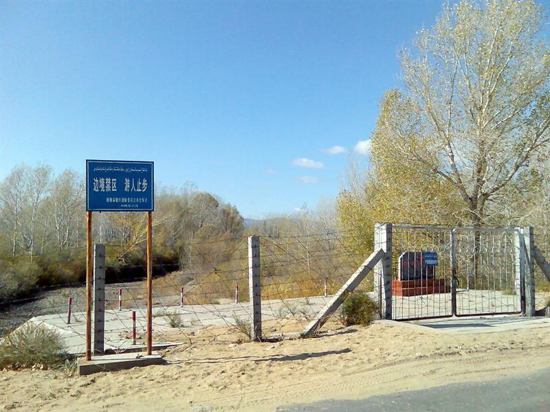 China-Kazakhstan border, Xinjiang