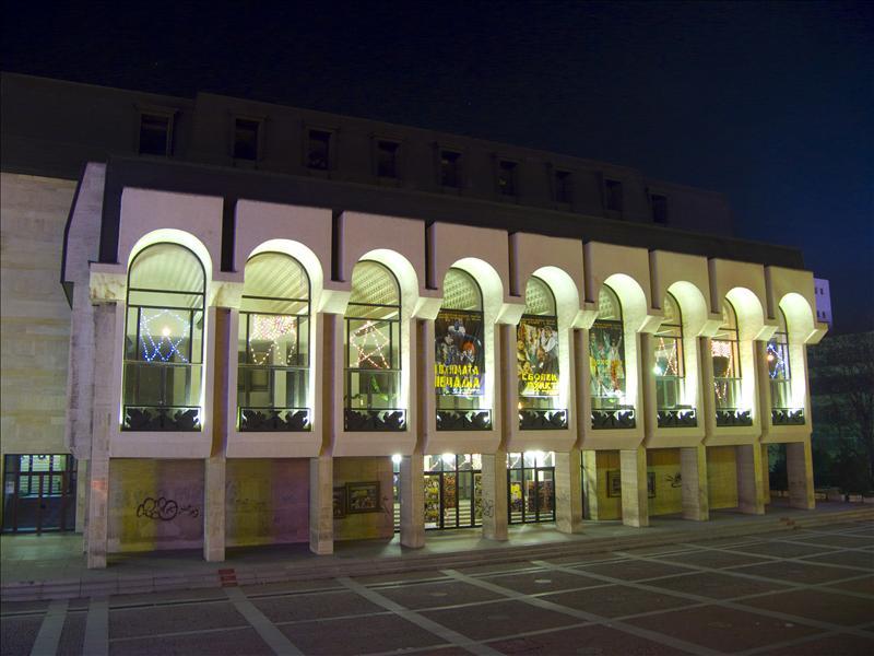 Shumen Theater