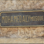 Mohamed Aly moskee