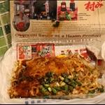 SOGO日本食品節