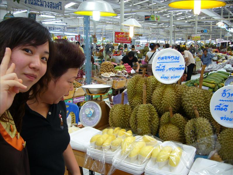 'Kan Yao' Durians