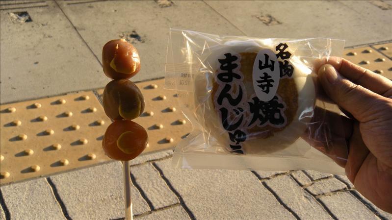 山寺名產大力蒟蒻丸子和烤餅