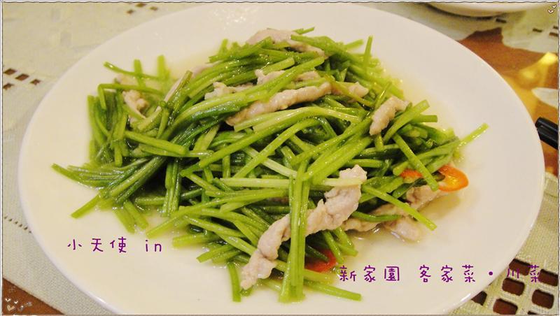 水蓮肉絲-1