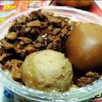 鹹米糕+貢丸+蛋