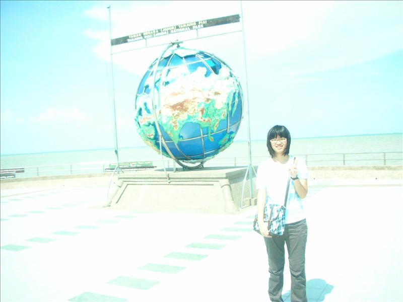me 亞洲最南端