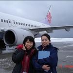 2 華航美麗滴空姐.JPG