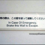 Hillarious Japanese Signs in English