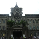 My Alma Mater, College of Science Building