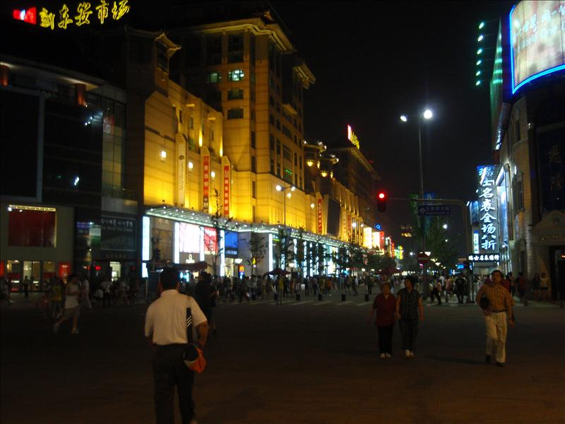 Wangfujing shopping street, yards from where I stayed