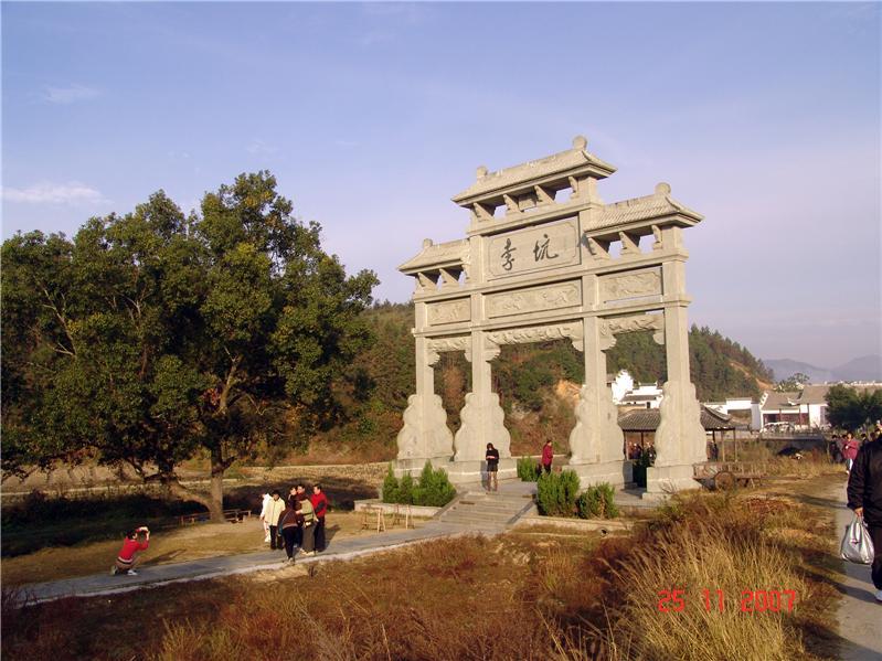 江西、婺源(China)