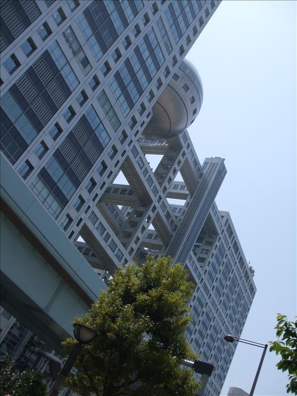 Fuji tower