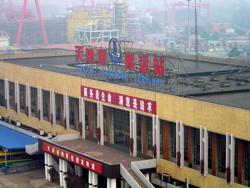 XINGANG (海 港 ) CHINA