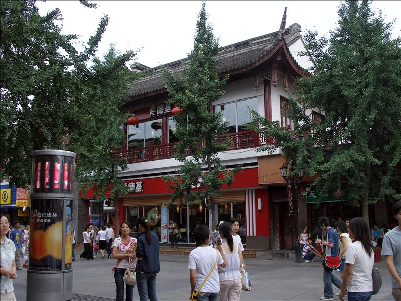 KFC on Nanking Shopping Street