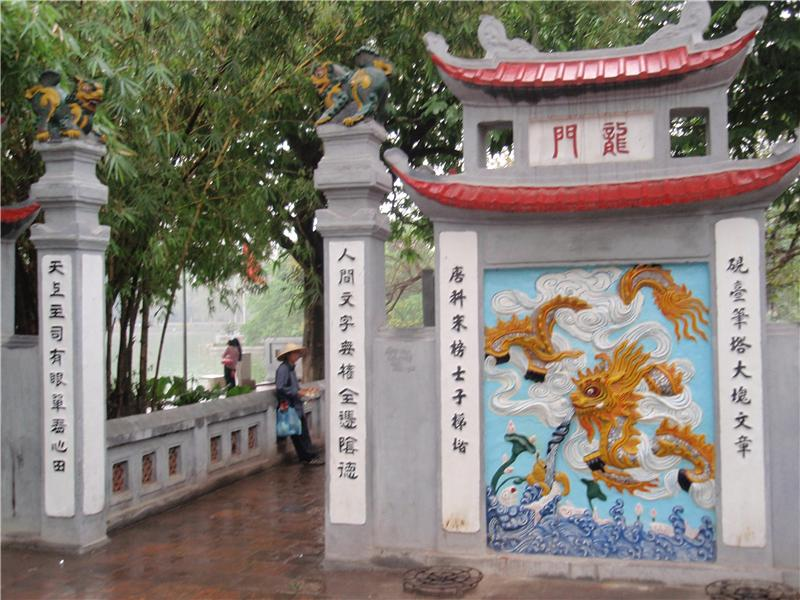 Entrance to Jade Hill Temple