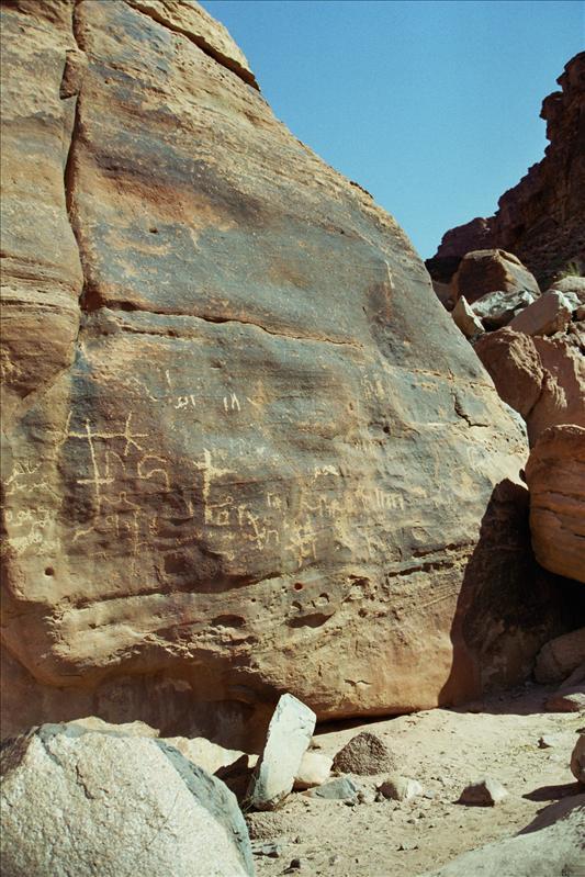 Nabataean rock carvings