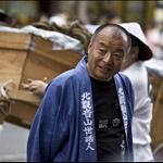 17 Jul '09 - Gion Festival (Kyoto)